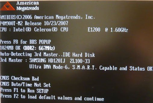 Error asus recover data from hard drive