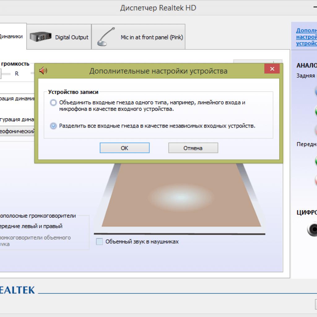Как подключить компьютер к 62