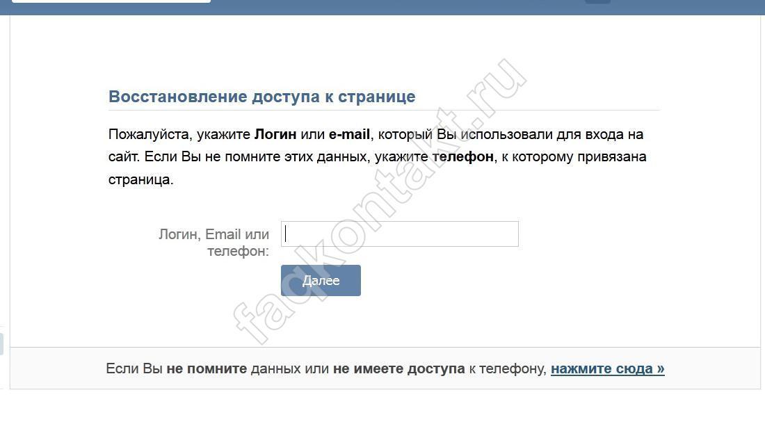 квартиру Хабаровск как восстановить доступ кесли страницу вконтакте заблокировали СПб дешево