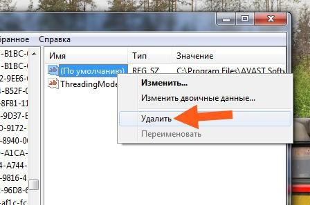 програма что кликает в указаное место монитора