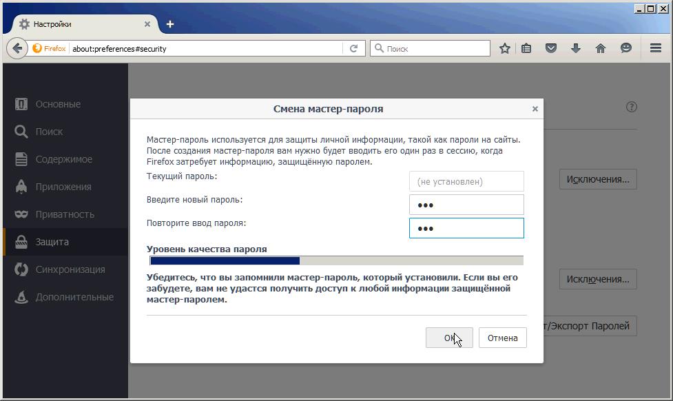 Как сделать сохранение паролей