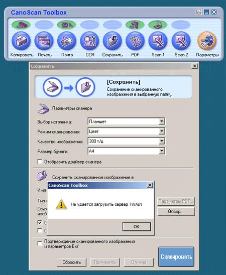 ako čoskoro môžete získať datovania scannber dátumové údaje cyklov
