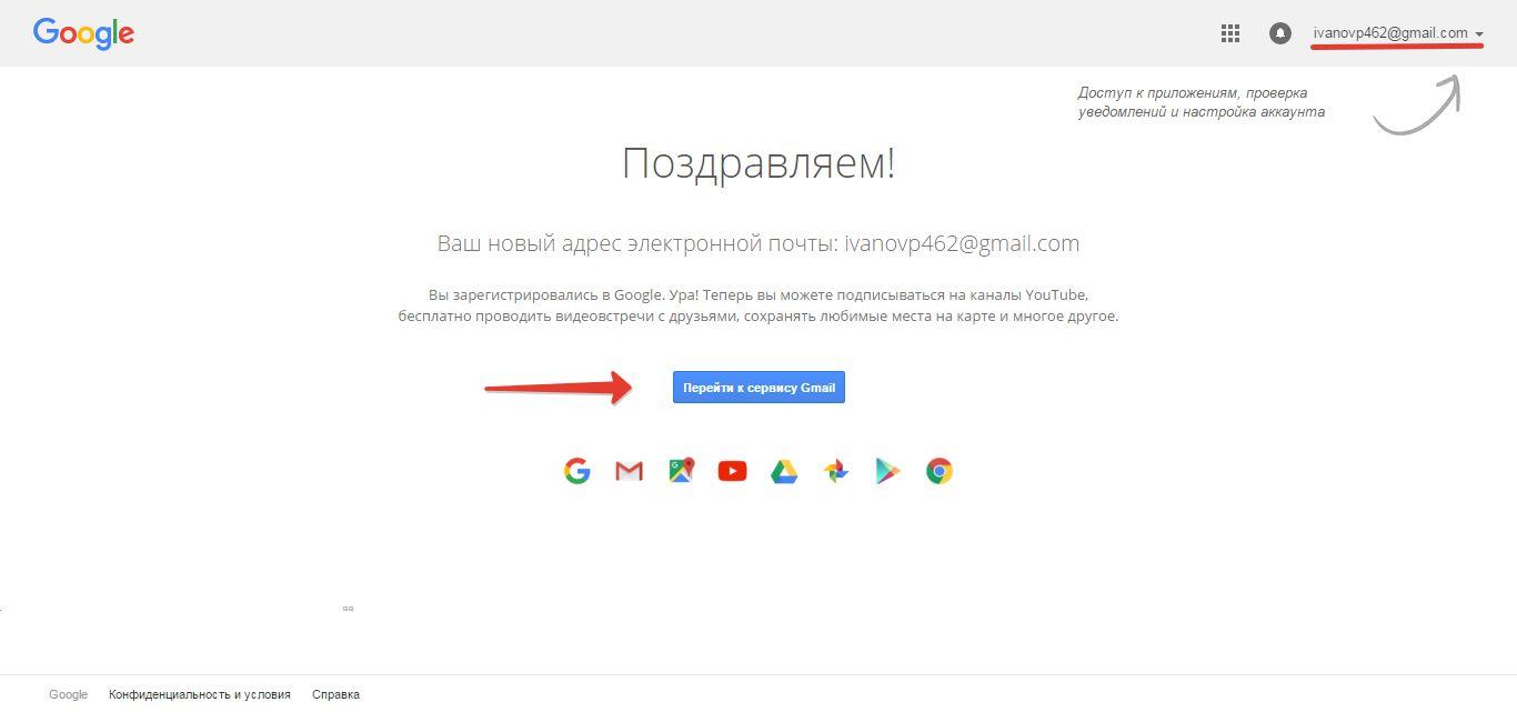 Как взломать почту gmail зная логин 82