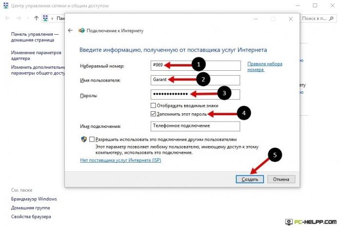 Download cyberoam ssl vpn client for mac