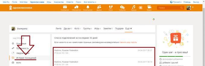 Odnoklassniki profil löschen