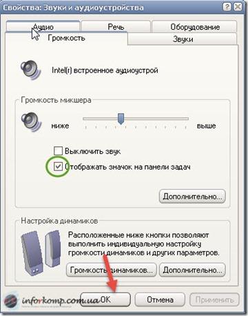 Internetverbindungssymbol auf der rechten Seite. So entfernen Sie ...
