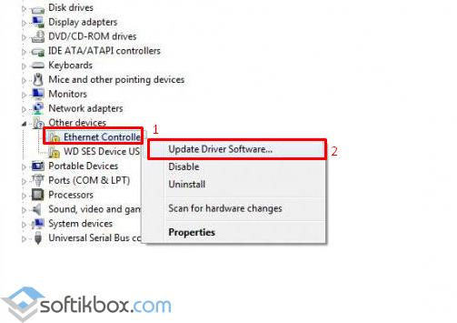 Драйвера для windows 10: инструкция по установке.