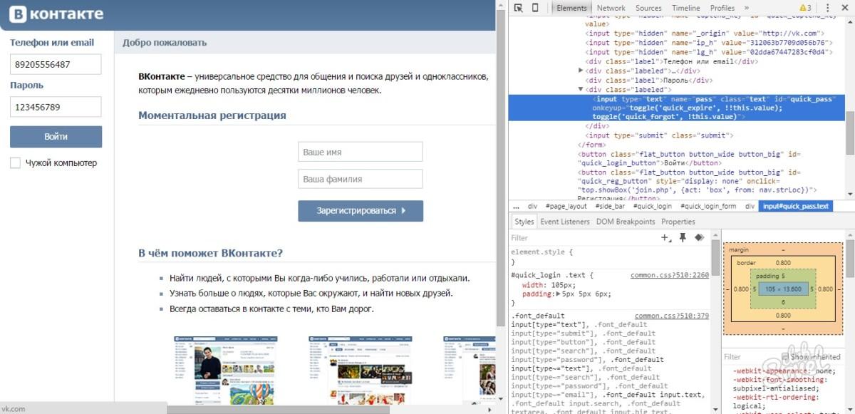 Zoznamka stránky hacknut