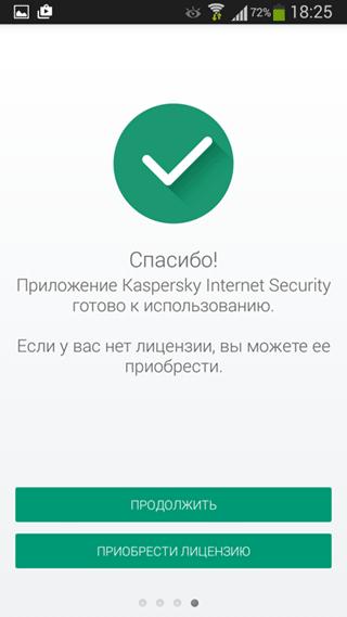 Kaspersky kostenlos aktivierungscode android Täglich die