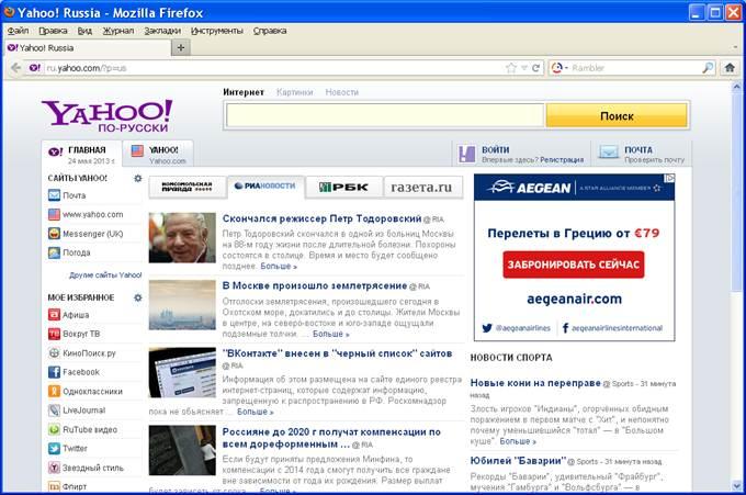 Sex webové stránky Yahoo odpovede datovania, ako dlho po rozvode